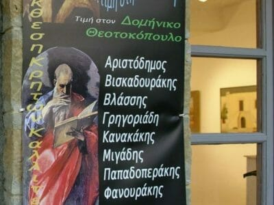 art-exhibition-of-artists-from-Crete-2014-6