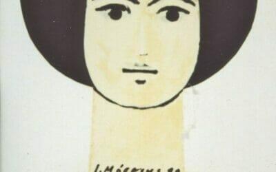 """2016. """"100 χρόνια Γιάννης Μόραλης (1916 – 2016)""""."""